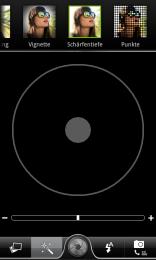 HTC Desire S Kamera Tiefenschaerfe